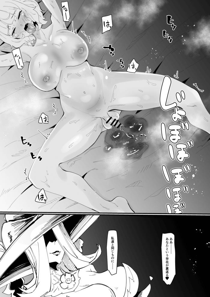 【エロ同人誌】バニーガールにされてしまったふたなり魔法少女がお客様のお姉さんたちとふたなりレズ3Pセックスしちゃう!!【無料 エロ漫画】 (43)