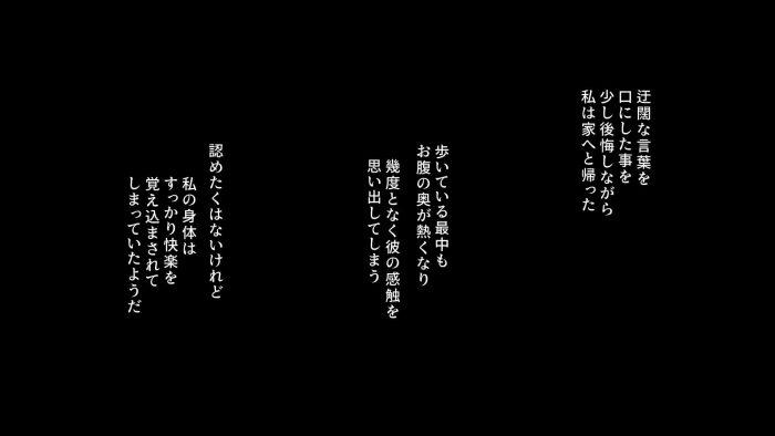 【エロ同人誌 前半】夜間の倉庫で商品整理の仕事をする巨乳人妻がバイトの大学生と残業セックス!【無料 エロ漫画】 (138)