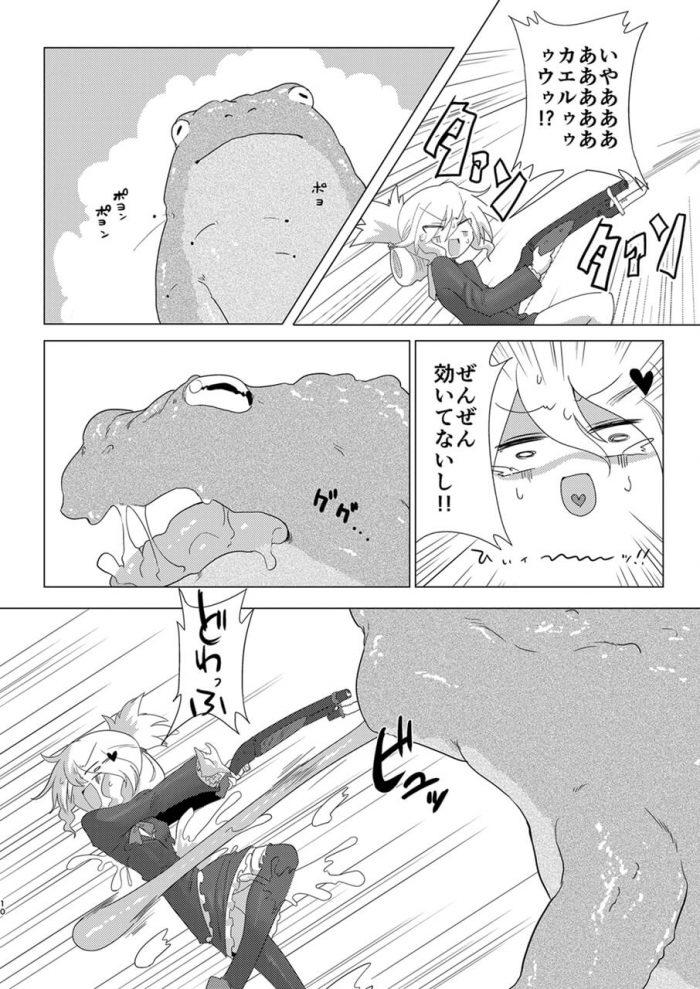 【エロ同人誌】少女が巨大なカエルに丸呑みされて特殊な胃液でリョナに…【無料 エロ漫画】 (9)