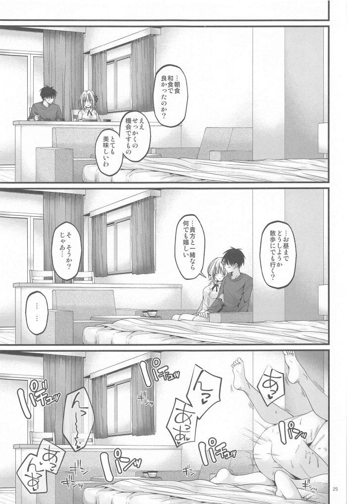 【エロ同人 艦これ】提督とハネムーンにやってきたパースが部屋のバルコニーにある露天風呂でイチャラブ和姦♡【無料 エロ漫画】 (24)