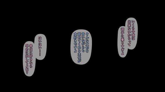 【エロ同人誌 後半】仕事先の大学生と毎日セックスしている巨乳人妻が中出しされて妊婦になっちゃうww【無料 エロ漫画】 (232)