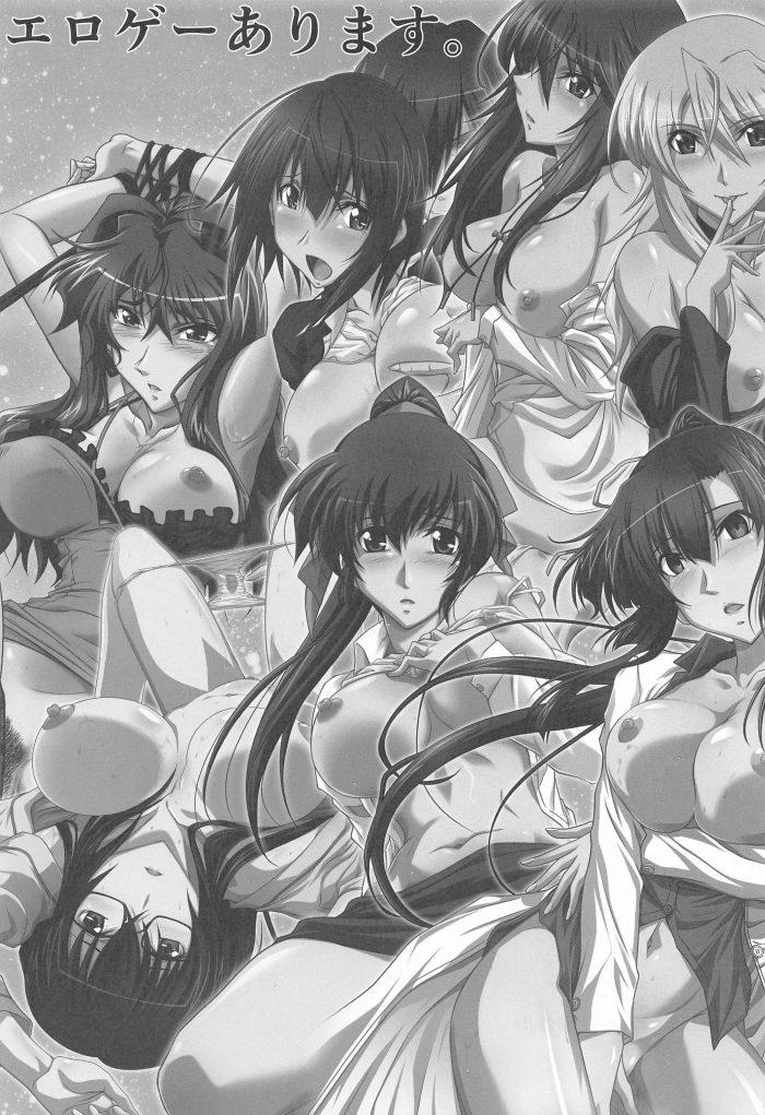 【エロ同人 SAO】アスナが屈強なスキンヘッドの男に襲われ2穴の乱交セックス!【無料 エロ漫画】 (24)