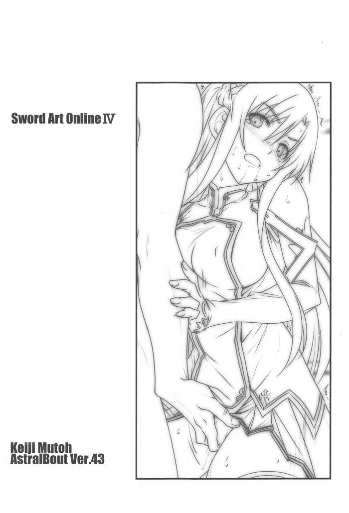 【エロ同人 SAO】アスナが屈強なスキンヘッドの男に襲われ2穴の乱交セックス!【無料 エロ漫画】 (2)
