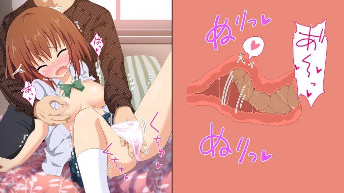 【エロ同人誌】女の子を思い通りにできるアプリを使って貧乳JKとセックス!第二弾!【無料 エロ漫画 セックススマートフォン~これさえあれば誰でも犯れる~ 中編】 (107)