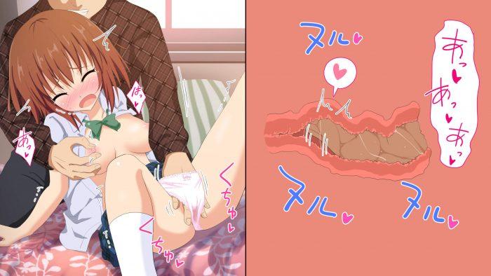 【エロ同人誌】女の子を思い通りにできるアプリを使って貧乳JKとセックス!第二弾!【無料 エロ漫画 セックススマートフォン~これさえあれば誰でも犯れる~ 中編】 (108)