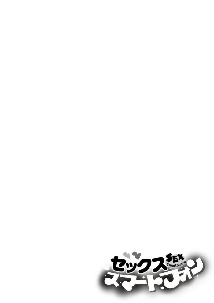 【エロ同人誌】どんな女の子でもセックスできちゃうアプリを手に入れ学校の教師になり乱交セックス!【無料 エロ漫画 セックススマートフォン~ハーレム学園編総集編~ 中編】 (99)