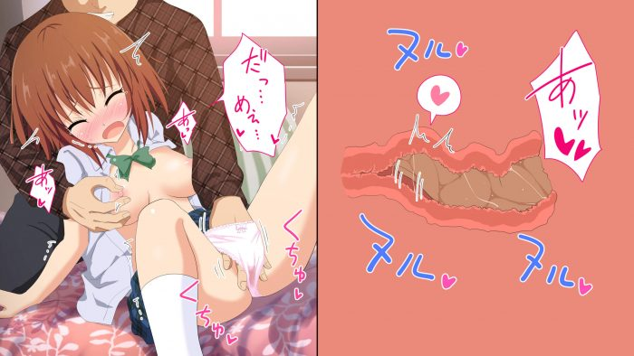 【エロ同人誌】女の子を思い通りにできるアプリを使って貧乳JKとセックス!第二弾!【無料 エロ漫画 セックススマートフォン~これさえあれば誰でも犯れる~ 中編】 (106)