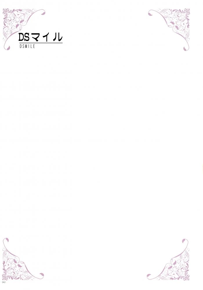 【エロ同人誌】全裸よりも下着をつけてる少女たちがエロくてたまらないッ!【無料 エロ漫画 Under wears4 -PINK LAVEL- 前編】 (42)