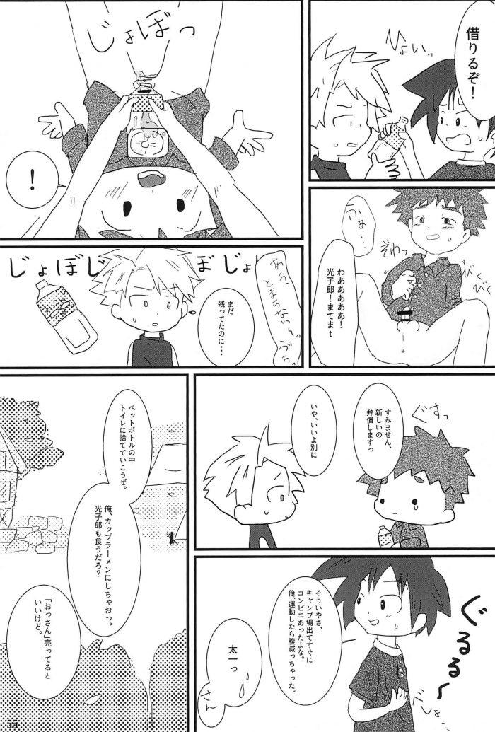 【エロ同人 デジモン】デジモン✖ラーメン✖セックスのアンソロジー第二弾!【無料 エロ漫画 ぼくらのラーメン×セックス 後半】 (59)