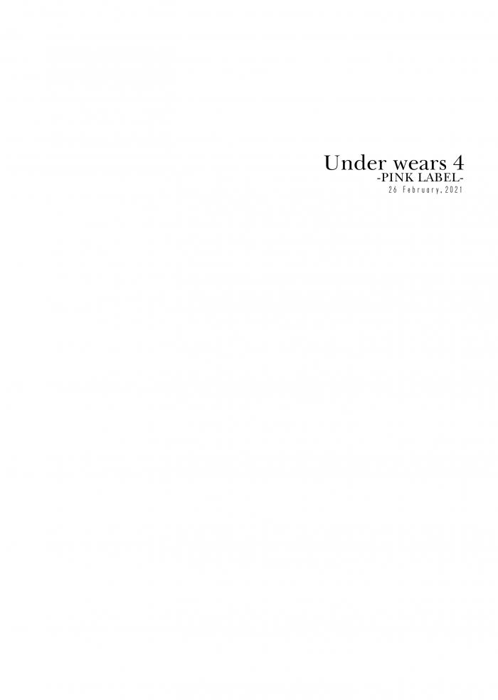 【エロ同人誌】全裸よりも下着をつけてる少女たちがエロくてたまらないッ!【無料 エロ漫画 Under wears4 -PINK LAVEL- 前編】 (3)