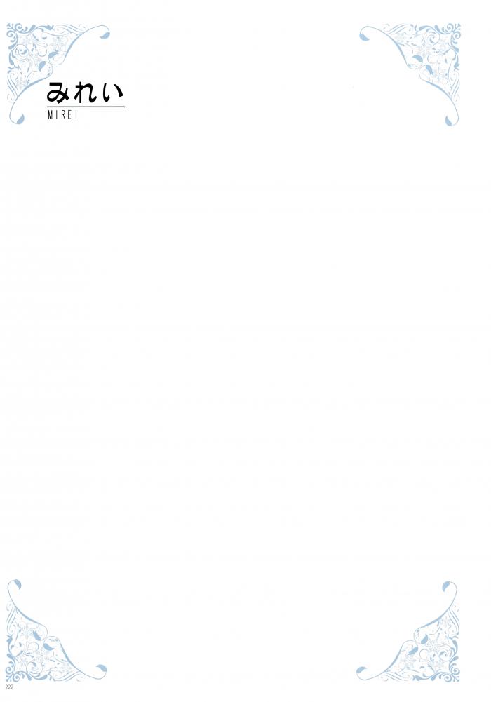 【エロ同人誌】全裸よりも見えない部分がある方がエロいくない?【無料 エロ漫画 Under wears4 -PINK LAVEL- 後編】 (222)
