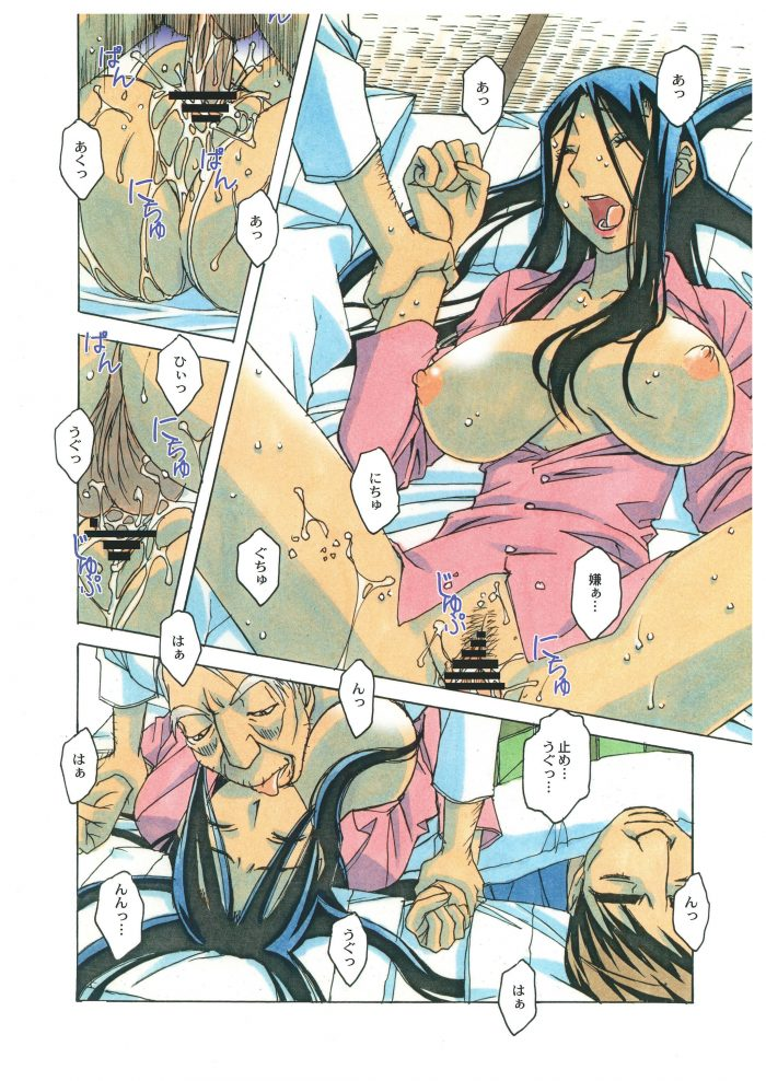 【エロ同人誌】息子の嫁と関係を持った義父が毎日のように関係を求めて、息子が眠る横でNTRセックス!【無料 エロ漫画 那落伽 後半】 (55)