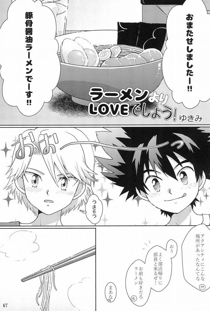 【エロ同人 デジモン】デジモン✖ラーメン✖セックスのアンソロジー第二弾!【無料 エロ漫画 ぼくらのラーメン×セックス 後半】 (71)