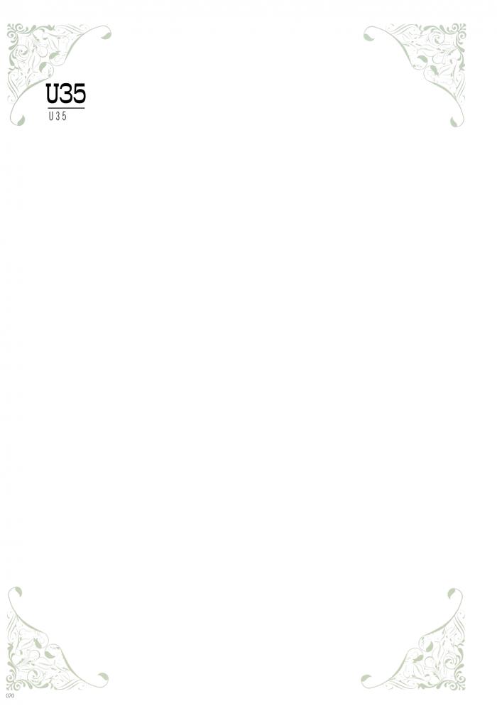 【エロ同人誌】全裸よりも下着をつけてる少女たちがエロくてたまらないッ!【無料 エロ漫画 Under wears4 -PINK LAVEL- 前編】 (70)