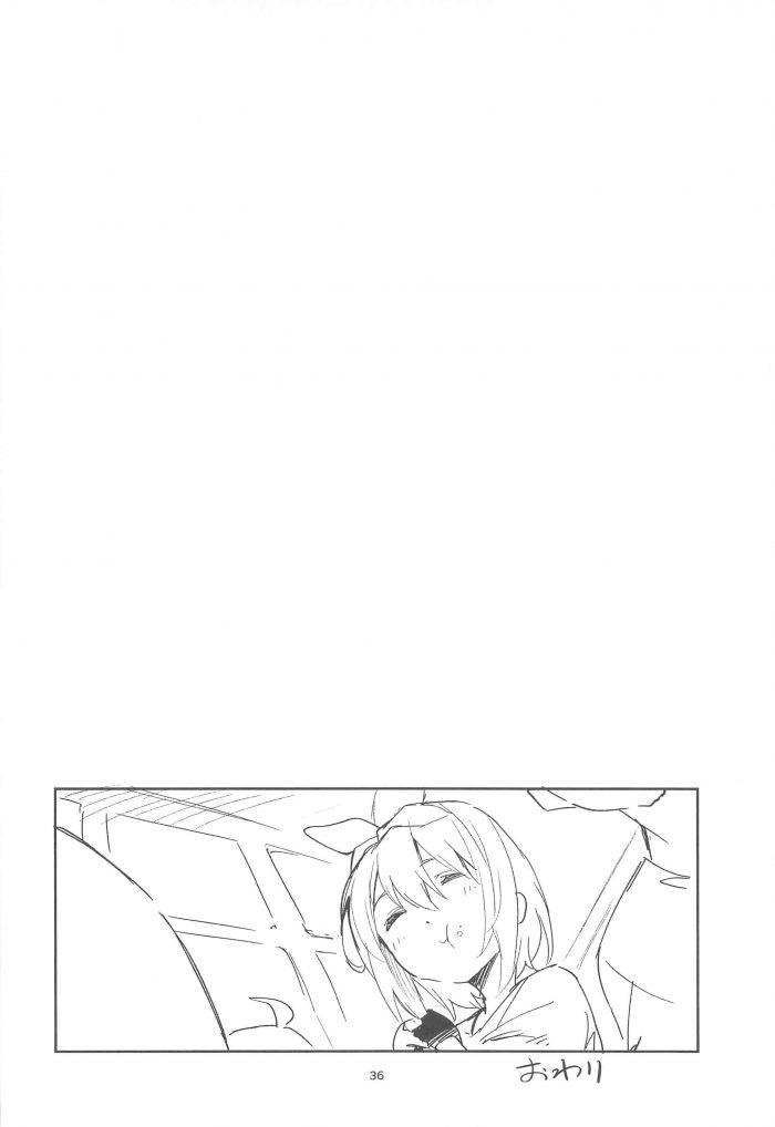【エロ同人 五等分の花嫁】中野四葉が制服脱ぎ捨て上杉さんとイチャラブセックス♡【無料 エロ漫画】 (35)