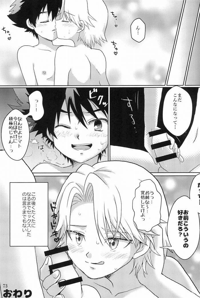 【エロ同人 デジモン】デジモン✖ラーメン✖セックスのアンソロジー第二弾!【無料 エロ漫画 ぼくらのラーメン×セックス 後半】 (77)