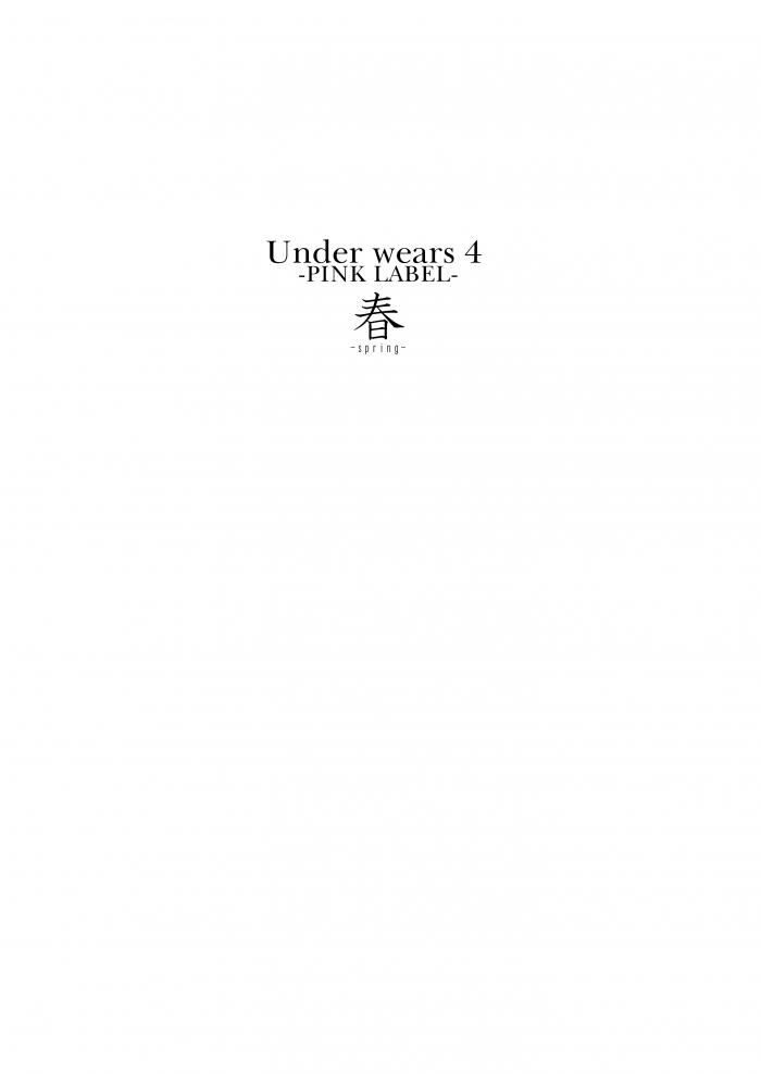 【エロ同人誌】全裸よりも下着をつけてる少女たちがエロくてたまらないッ!【無料 エロ漫画 Under wears4 -PINK LAVEL- 前編】 (5)
