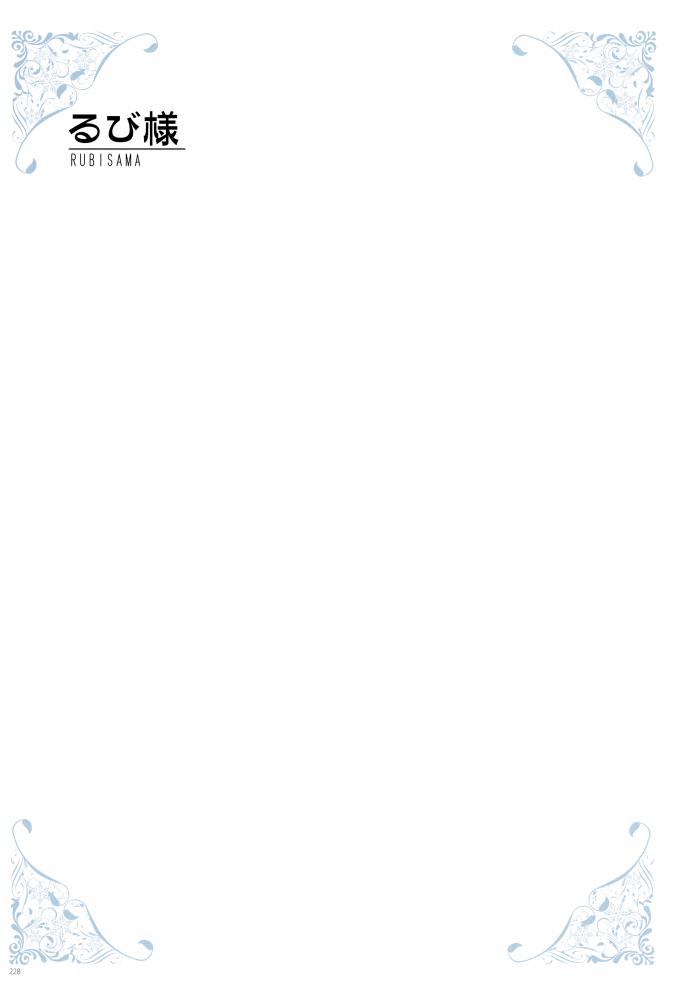 【エロ同人誌】全裸よりも見えない部分がある方がエロいくない?【無料 エロ漫画 Under wears4 -PINK LAVEL- 後編】 (228)