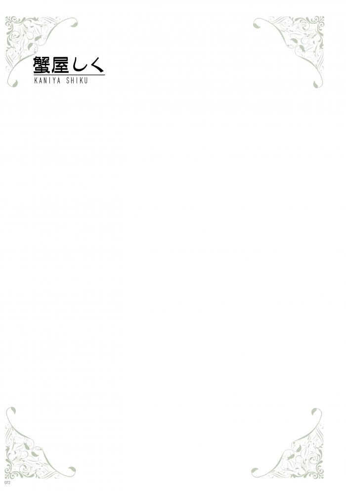 【エロ同人誌】全裸よりも下着をつけてる少女たちがエロくてたまらないッ!【無料 エロ漫画 Under wears4 -PINK LAVEL- 前編】 (72)