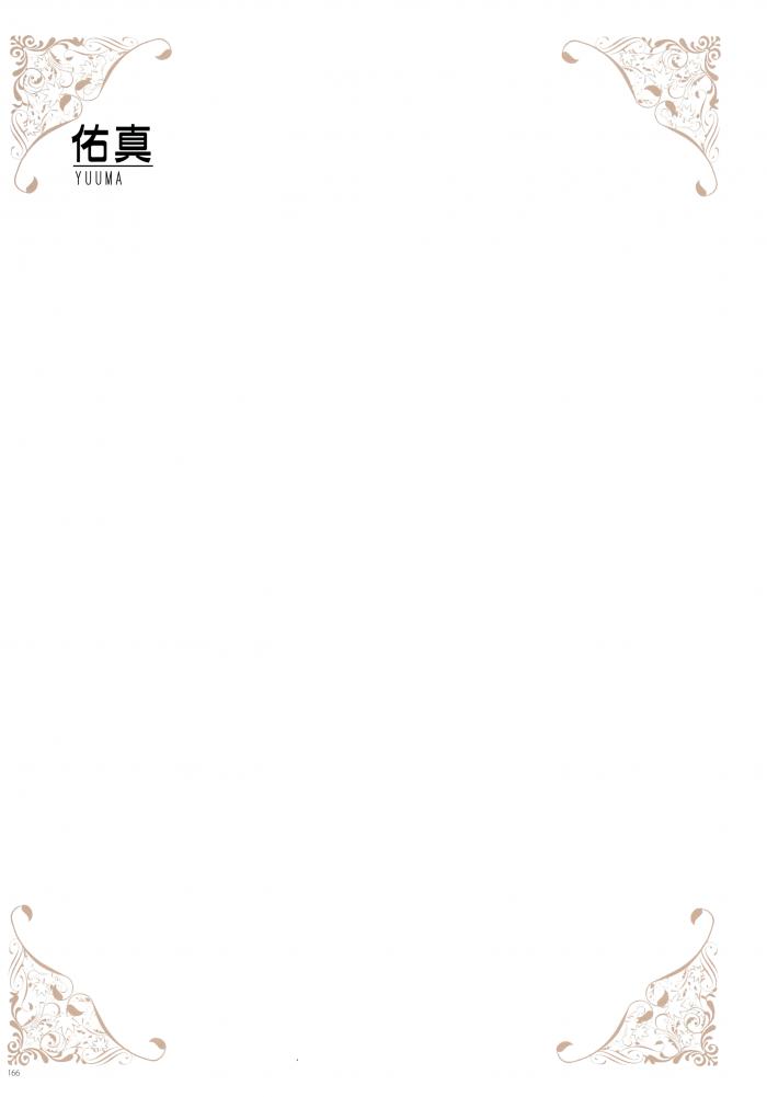 【エロ同人誌】全裸よりも見えない部分がある方がエロいくない?【無料 エロ漫画 Under wears4 -PINK LAVEL- 後編】 (166)