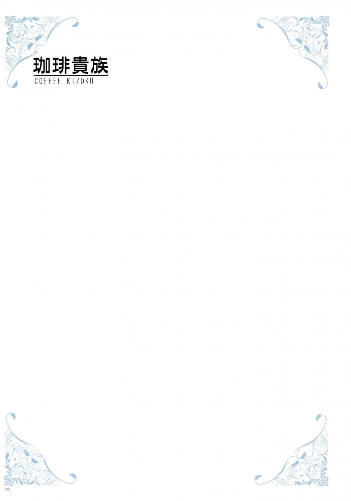 【エロ同人誌】全裸よりも見えない部分がある方がエロいくない?【無料 エロ漫画 Under wears4 -PINK LAVEL- 後編】 (194)