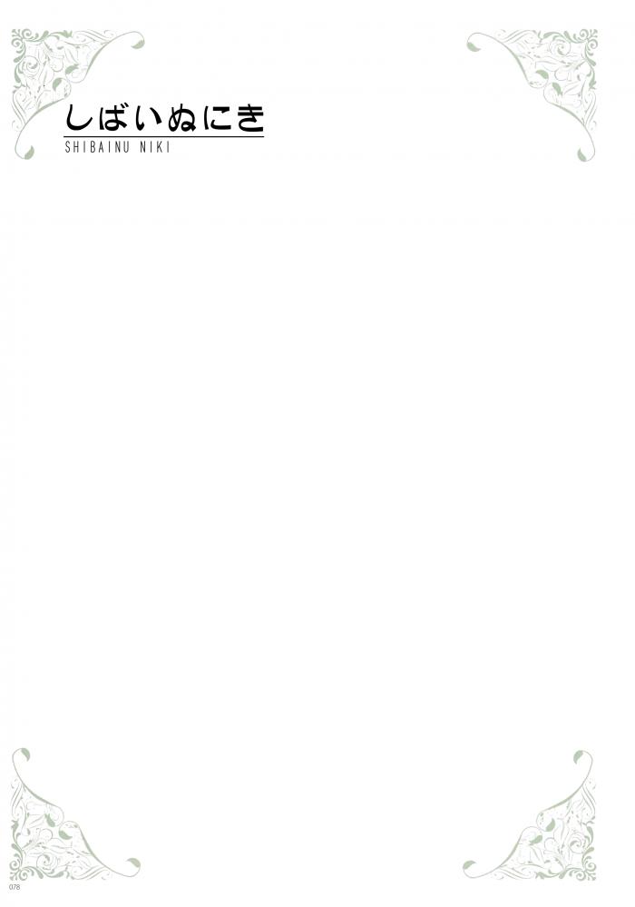 【エロ同人誌】全裸よりも下着をつけてる少女たちがエロくてたまらないッ!【無料 エロ漫画 Under wears4 -PINK LAVEL- 前編】 (78)