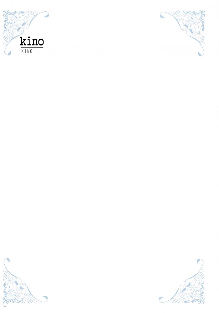 【エロ同人誌】全裸よりも見えない部分がある方がエロいくない?【無料 エロ漫画 Under wears4 -PINK LAVEL- 後編】 (192)