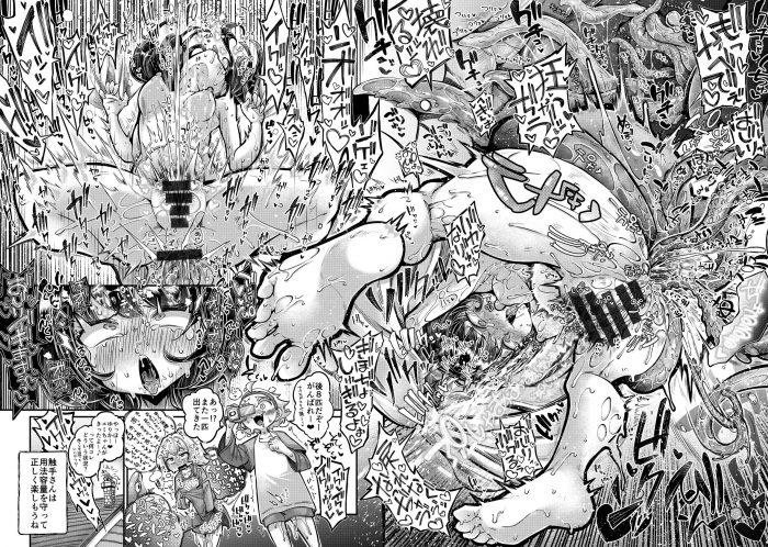 【エロ同人誌】少女が異種姦で陵辱されて拡張プレイでイキまくっちゃうマニアックでアブノーマルな触手モノ!【無料 エロ漫画】 (30)