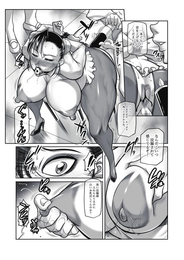 【エロ同人 ストリートファイター】爆乳ふたなり格闘少女の春麗がハン・ジュリに調教されてるーw【無料 エロ漫画】 (13)