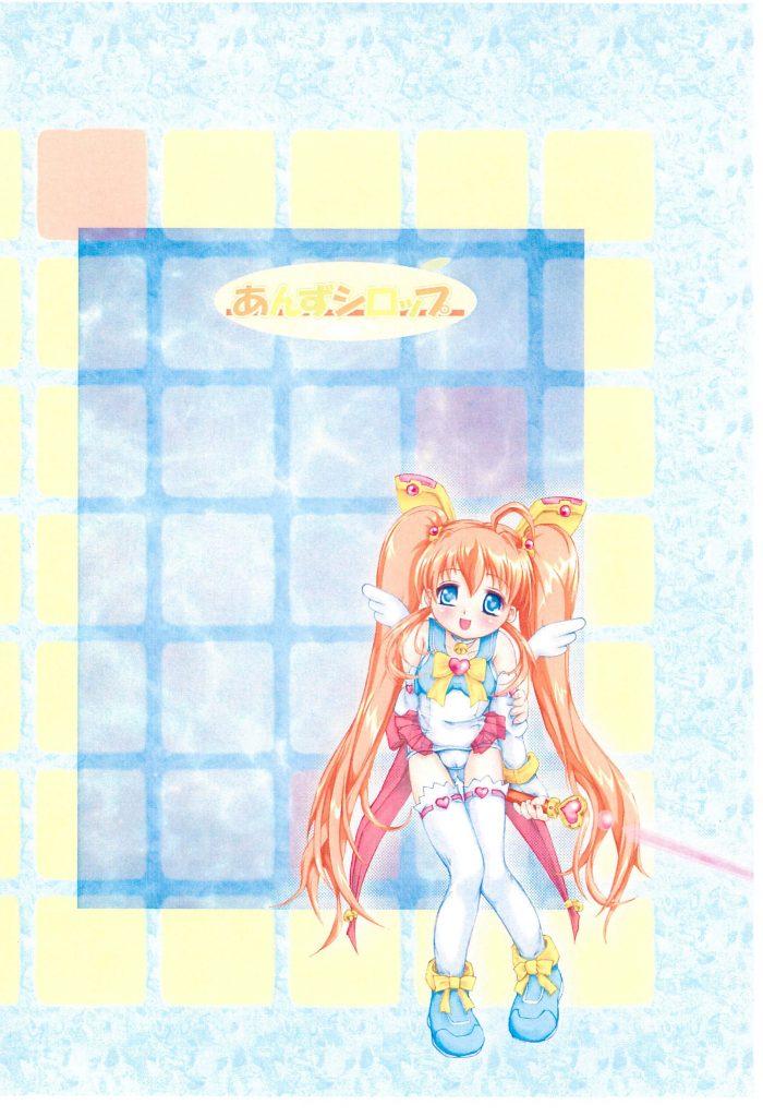 【エロ同人誌】貧乳少女がプールの授業を前にスクール水着を試着して妖精くんとロリロリセックス!【無料 エロ漫画】 (20)