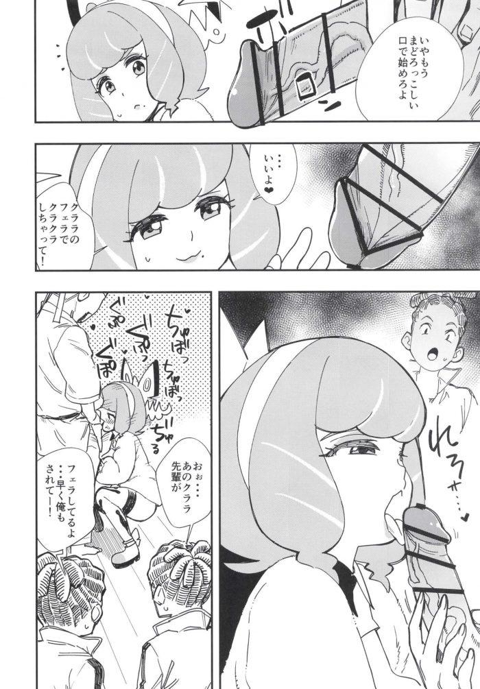 クララ エロ 二次専!キャラ別エロ画像溜まり