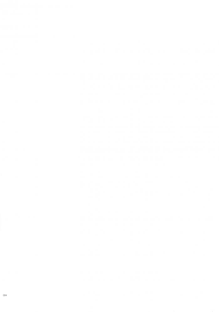 【エロ同人誌】全裸よりも下着をつけてる少女たちがエロくてたまらないッ!【無料 エロ漫画 Under wears4 -PINK LAVEL- 前編】 (4)
