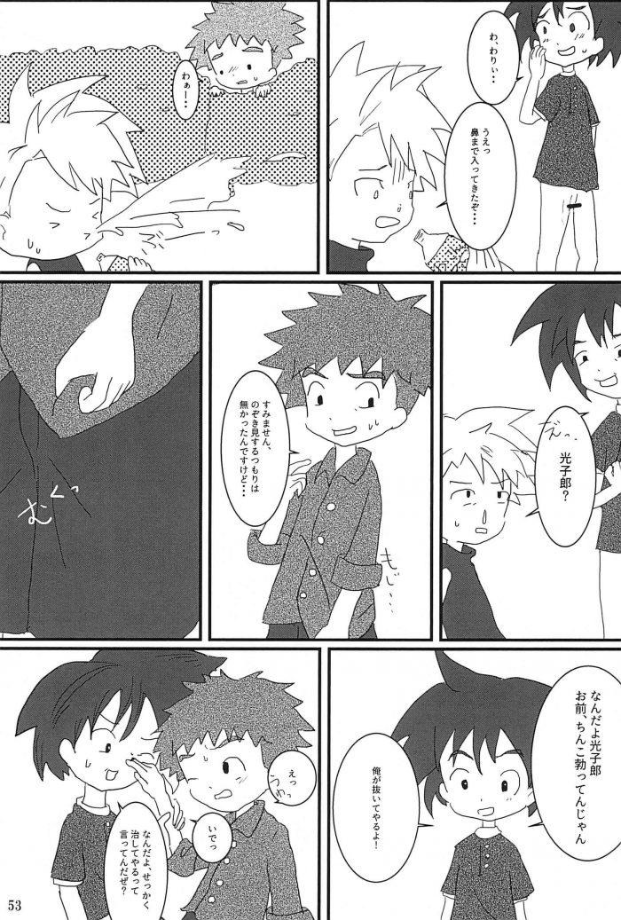 【エロ同人 デジモン】デジモン✖ラーメン✖セックスのアンソロジー第二弾!【無料 エロ漫画 ぼくらのラーメン×セックス 後半】 (57)
