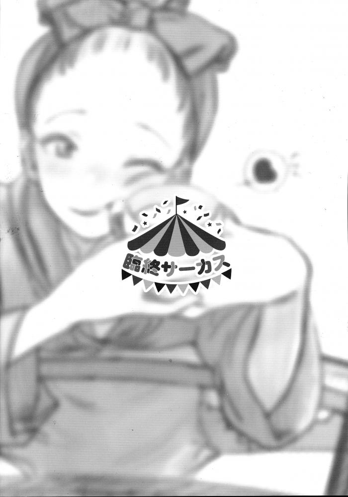 【エロ同人誌】貧乳外国人少女がエッチ友達のシャチョーさんとの3Pセックスを赤裸々に告白!【無料 エロ漫画】 (74)