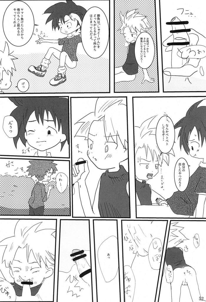 【エロ同人 デジモン】デジモン✖ラーメン✖セックスのアンソロジー第二弾!【無料 エロ漫画 ぼくらのラーメン×セックス 後半】 (56)