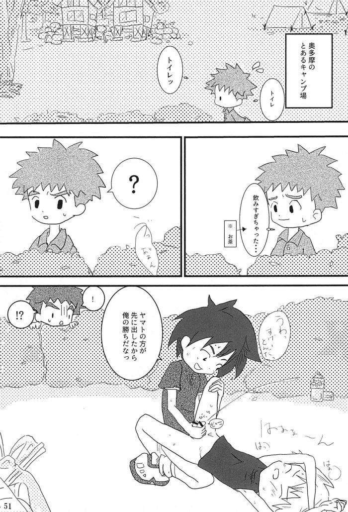 【エロ同人 デジモン】デジモン✖ラーメン✖セックスのアンソロジー第二弾!【無料 エロ漫画 ぼくらのラーメン×セックス 後半】 (55)