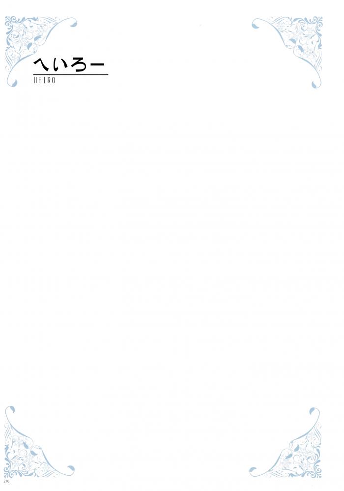 【エロ同人誌】全裸よりも見えない部分がある方がエロいくない?【無料 エロ漫画 Under wears4 -PINK LAVEL- 後編】 (216)