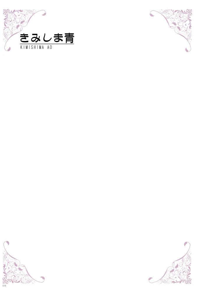 【エロ同人誌】全裸よりも下着をつけてる少女たちがエロくてたまらないッ!【無料 エロ漫画 Under wears4 -PINK LAVEL- 前編】 (18)