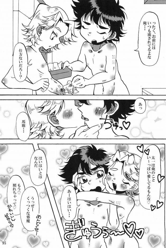 【エロ同人 デジモン】デジモン✖ラーメン✖セックスのアンソロジー第二弾!【無料 エロ漫画 ぼくらのラーメン×セックス 後半】 (99)