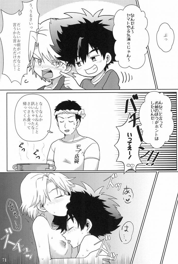 【エロ同人 デジモン】デジモン✖ラーメン✖セックスのアンソロジー第二弾!【無料 エロ漫画 ぼくらのラーメン×セックス 後半】 (75)
