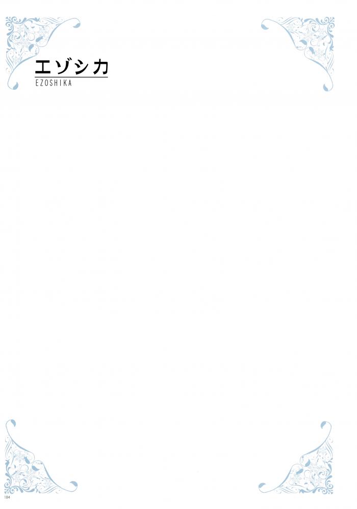 【エロ同人誌】全裸よりも見えない部分がある方がエロいくない?【無料 エロ漫画 Under wears4 -PINK LAVEL- 後編】 (184)