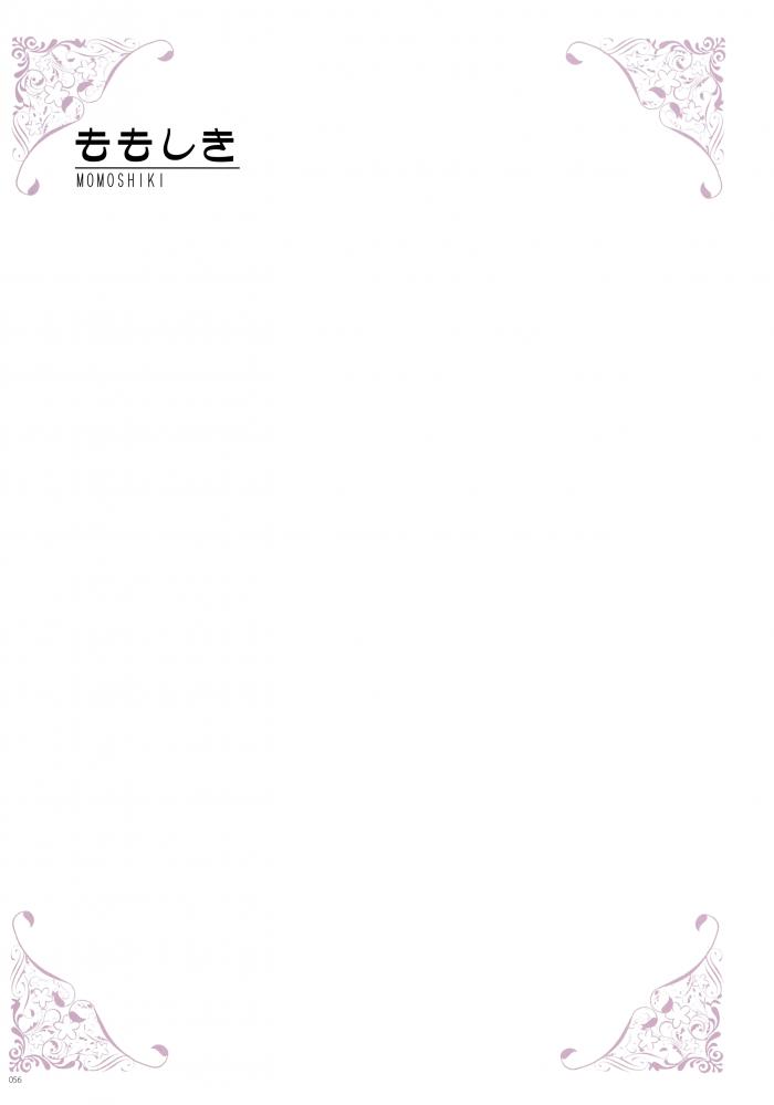 【エロ同人誌】全裸よりも下着をつけてる少女たちがエロくてたまらないッ!【無料 エロ漫画 Under wears4 -PINK LAVEL- 前編】 (56)
