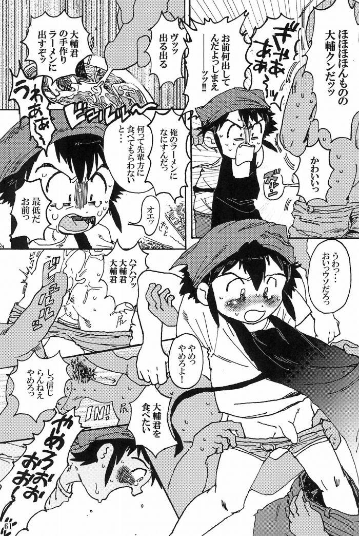 【エロ同人 デジモン】デジモン✖ラーメン✖セックスのアンソロジー第二弾!【無料 エロ漫画 ぼくらのラーメン×セックス 後半】 (65)