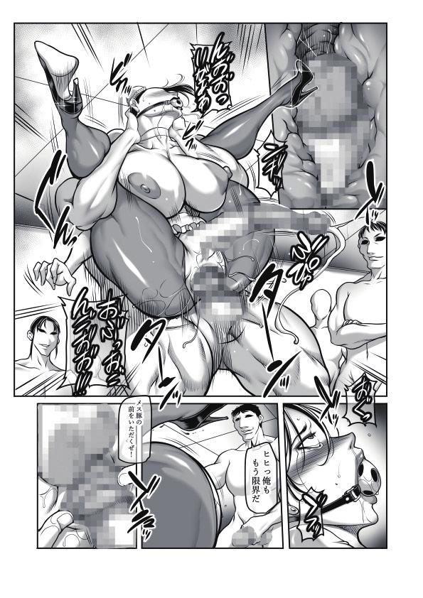 【エロ同人 ストリートファイター】爆乳ふたなり格闘少女の春麗がハン・ジュリに調教されてるーw【無料 エロ漫画】 (21)