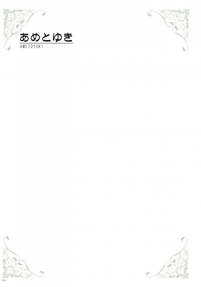 【エロ同人誌】全裸よりも下着をつけてる少女たちがエロくてたまらないッ!【無料 エロ漫画 Under wears4 -PINK LAVEL- 前編】 (66)
