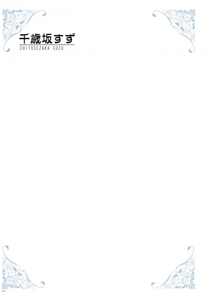 【エロ同人誌】全裸よりも見えない部分がある方がエロいくない?【無料 エロ漫画 Under wears4 -PINK LAVEL- 後編】 (206)