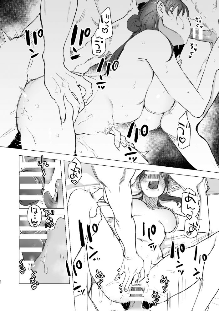 【エロ同人誌】巨乳魔女が催眠姦で犯され2穴3Pで中出しされちゃう!【無料 エロ漫画 dog eat dog era~竜人族奴隷の双子と催眠交尾~ 後半】 (60)