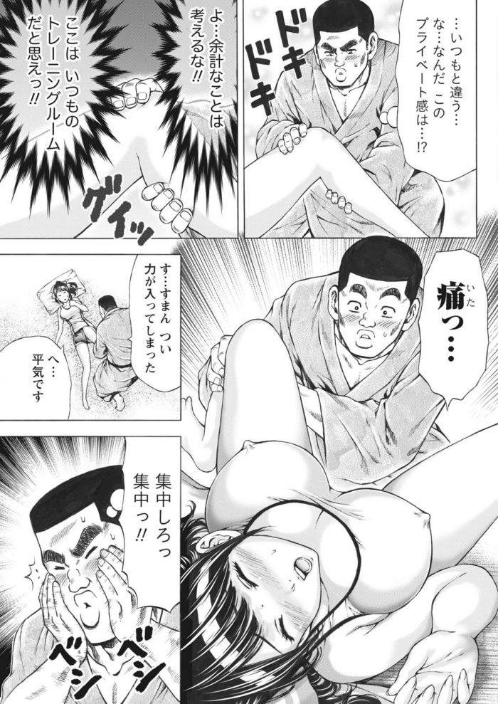 【エロ漫画】夏合宿の練習を終えてコーチの部屋に呼び出されたスポーツ少女が寝てしまっているコーチにエッチなことしちゃう♪【無料 エロ同人】 (11)
