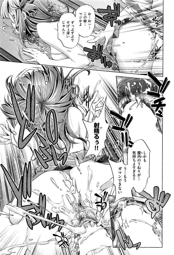 【エロ漫画】壁に手をついて立ちバック状態で並ぶJKたちに生ちんぽハメる青年ww【無料 エロ同人】 (11)