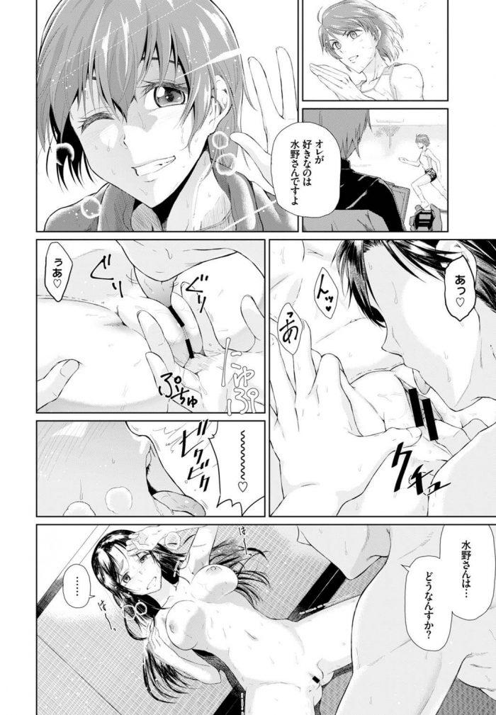 【エロ漫画】茶道部に所属している巨乳JKが彼氏と部室でイチャラブセックス♡【無料 エロ同人】 (10)